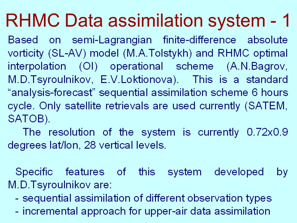 RHMC Data assimilation system - 1