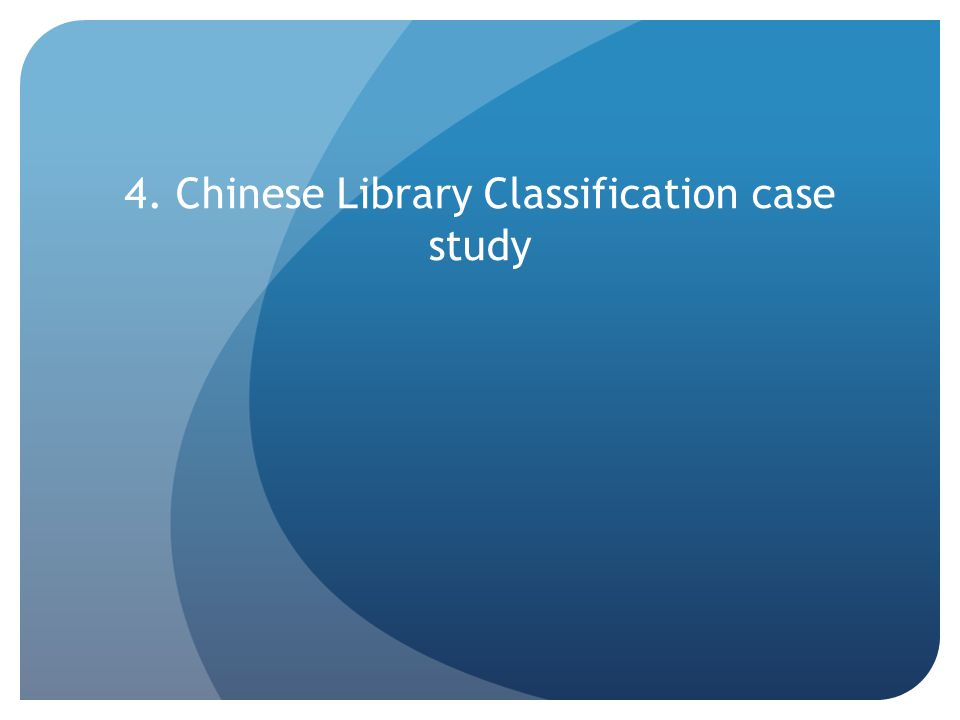 4. Chinese Library Classification case study