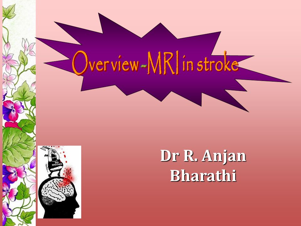Dr R. Anjan Bharathi