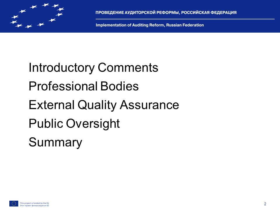 2 Introductory Comments Professional Bodies External Quality Assurance Public Oversight Summary