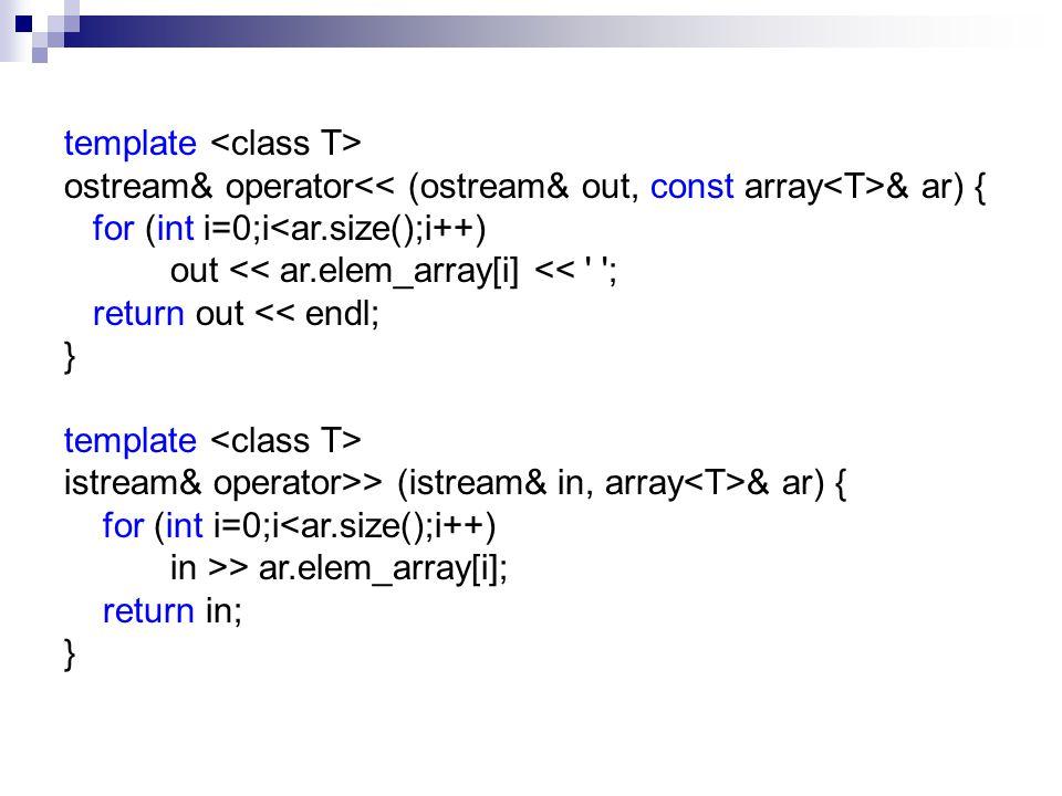 template ostream& operator & ar) { for (int i=0;i<ar.size();i++) out << ar.elem_array[i] << ' '; return out << endl; } template istream& operator>> (i