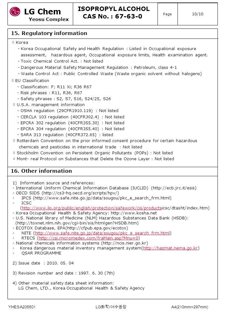 A4(210mm×297mm) YHESA205501 LG 화학 / 여수공장 15.Regulatory information 16.