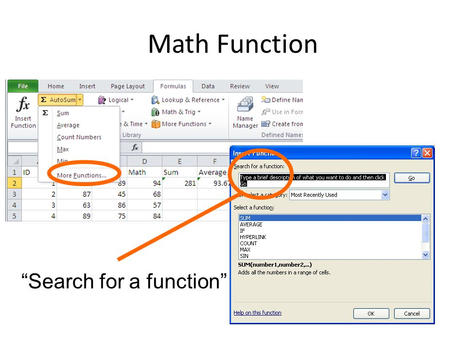 Search for a function