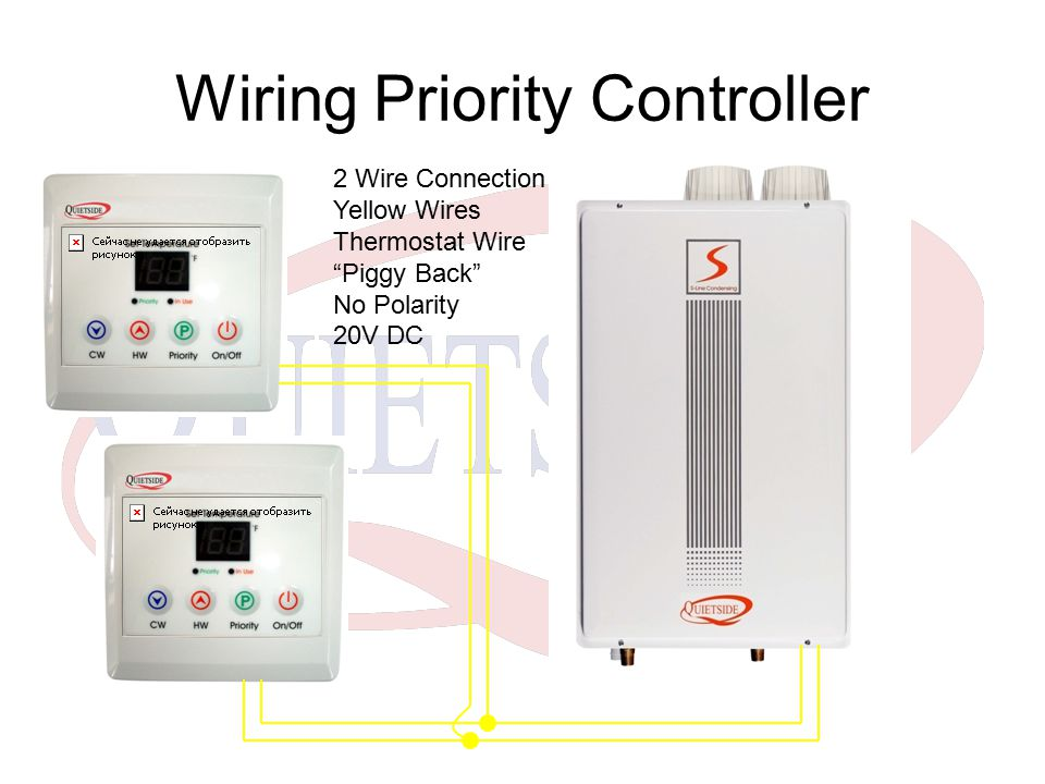 Wiring Priority Controller 2 Wire Connection Yellow Wires Thermostat Wire Piggy Back No Polarity 20V DC