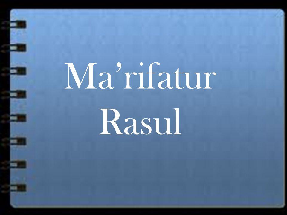 Ma'rifatur Rasul