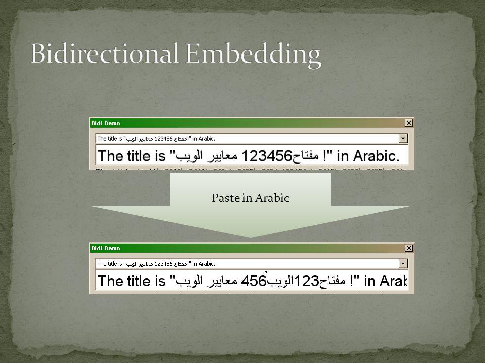Paste in Arabic