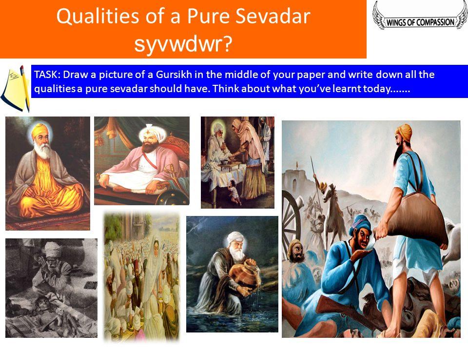 Qualities of a Pure Sevadar syvwdwr .