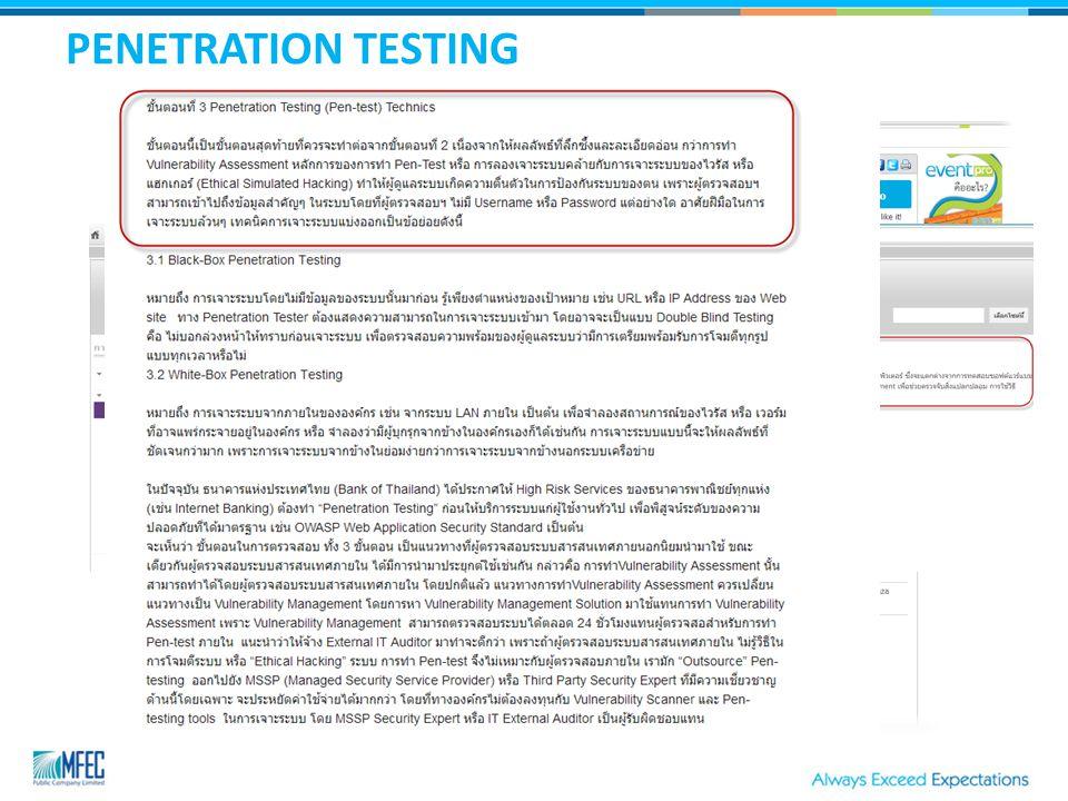 PENETRATION TESTING : METHODOLOGY SYSTEM & NETWORK