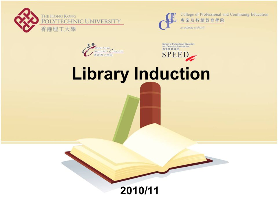 Library Induction 2010/11
