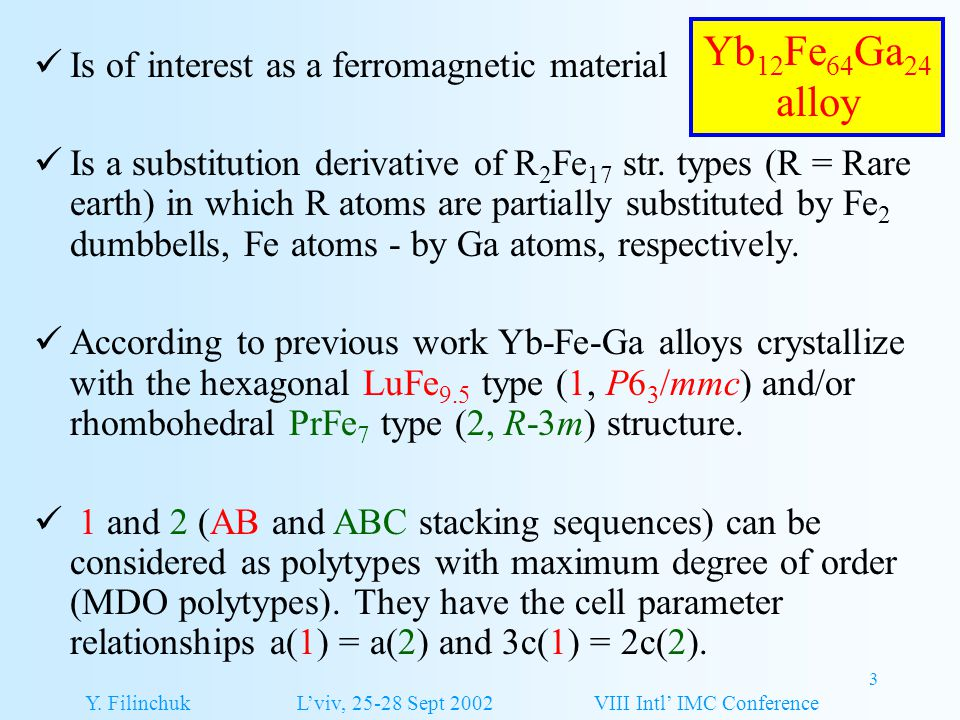 3 Is of interest as a ferromagnetic material Is a substitution derivative of R 2 Fe 17 str.
