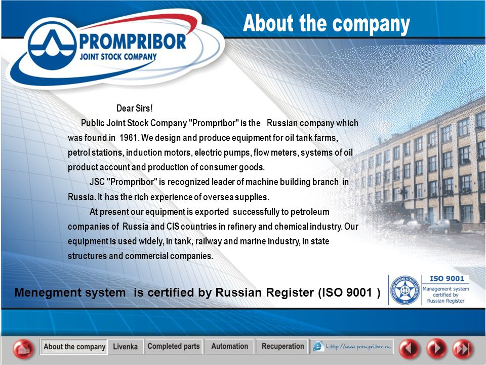 Dear Sirs. Public Joint Stock Company Prompribor is the Russian company which was found in 1961.