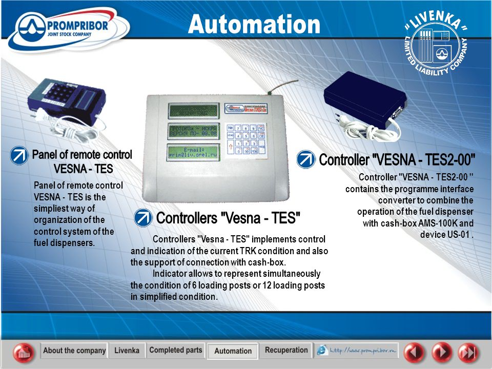 Panel of remote control VESNA - TES is the simpliest way of organization of the control system of the fuel dispensers.