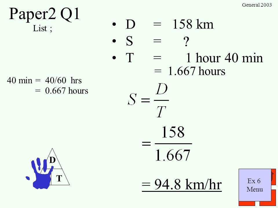 P1P2 General 2003 Paper1 Q10 A B C D E O 70 o AC is a tangent ; So 20 o (isosceles triangle) 20 o (sum of angles in a triangle) 140 o 40 o