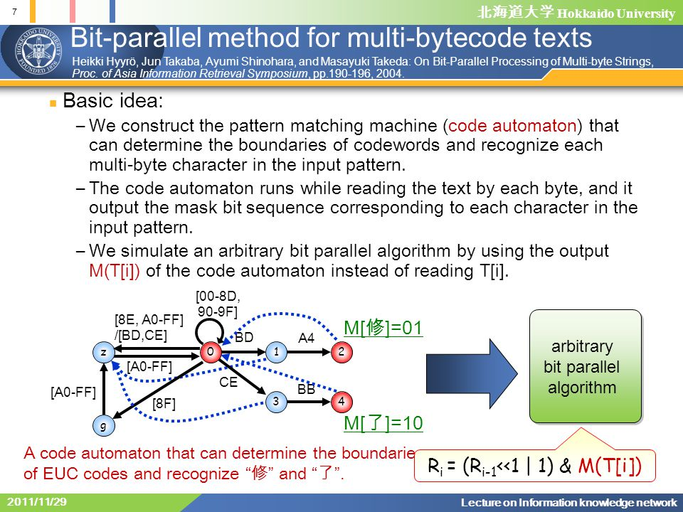 北海道大学 Hokkaido University 18 Lecture on Information knowledge network 2011/11/29 Pattern matching for texts with arc- annotation Definition : The arc annotation A that accompanies sequence S is the set of union of integers {1, 2, …, |S|} Each element (iL, iR) ∈ A is called an arc.