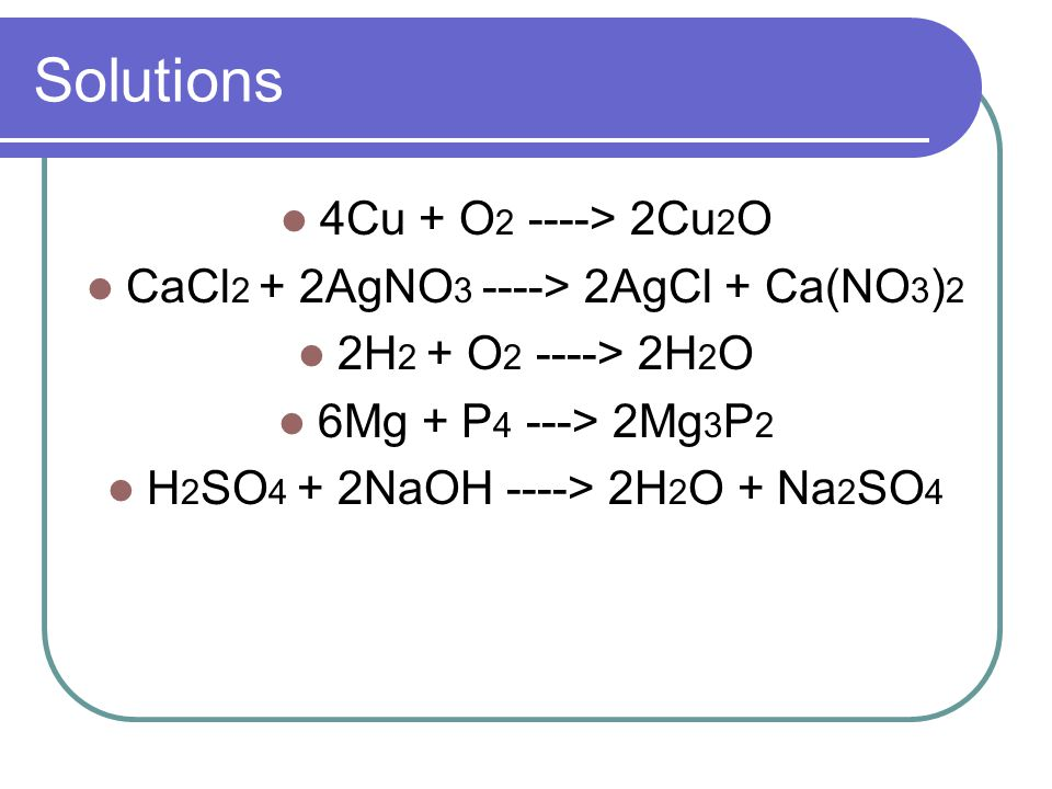 Example Problems An analysis of sodium dichromate gives the following mass percentages, 17.5% Na, 39.7 % Cr, and 42.8% O.
