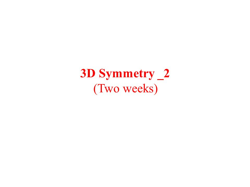 3D lattice: Reading crystal7.pdf Oblique (symmetry 1) + General Triclinic Primitive Building the 3D lattices by adding another translation vector to existing 2D lattices triclinic
