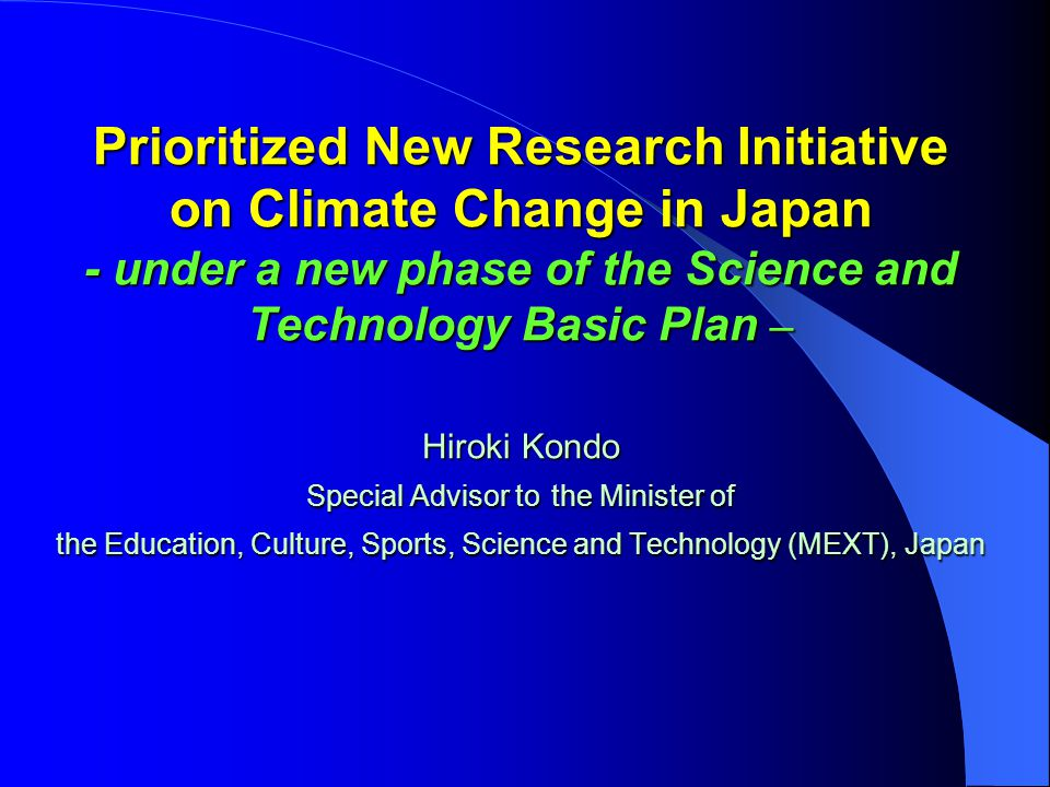 The 3 rd phase (FY2006-FY2010) of the Science and Technology Basic Plan 3 rd phase has just been launched (in April) by the Cabinet The same 4 fields prioritized again as important promotion fields besides basic sciences : life science; information &communications; environment; and nanotechnology: National Core Technology studies/projects have also been identified for overarching or cross-cutting important themes Prioritization has been made in every broken down stage from a selection-and-concentration strategy standpoint for efficient resource allocation