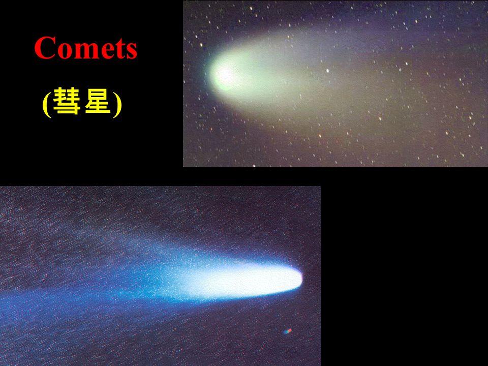 Comets ( 彗星 )