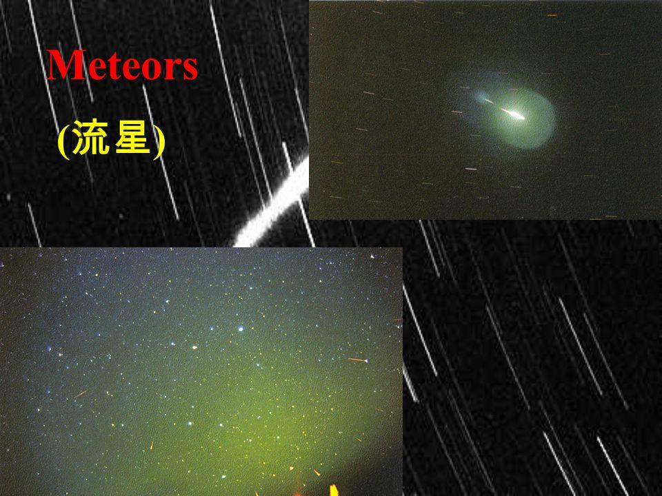 Meteors ( 流星 )