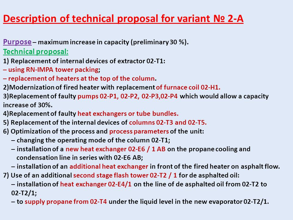 Description of technical proposal for variant № 2-A Purpose – maximum increase in capacity (preliminary 30 %). Technical proposal: 1) Replacement of i