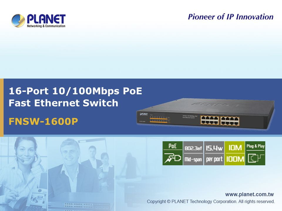 16-Port 10/100Mbps PoE Fast Ethernet Switch FNSW-1600P