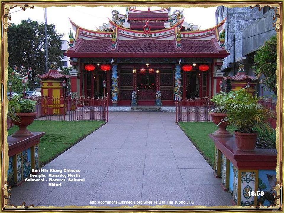 http://commons.wikimedia.org/wiki/File:Ban_Hin_Kiong_entrance.JPG Ban Hin Kiong Chinese Temple, Manado, North Sulawesi - Picture: Sakurai Midori 17/58