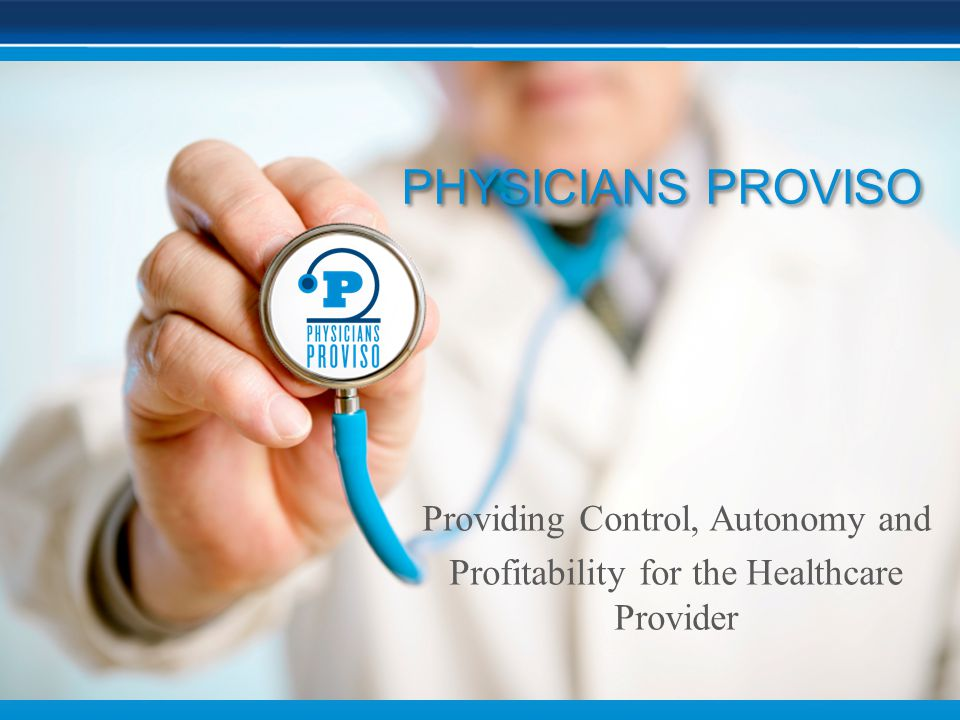 P2 Mission Statement Support Healthcare Providers by increasing their profitability through a platform of engagement, best practice solutions, advocacy, education, and collaboration.