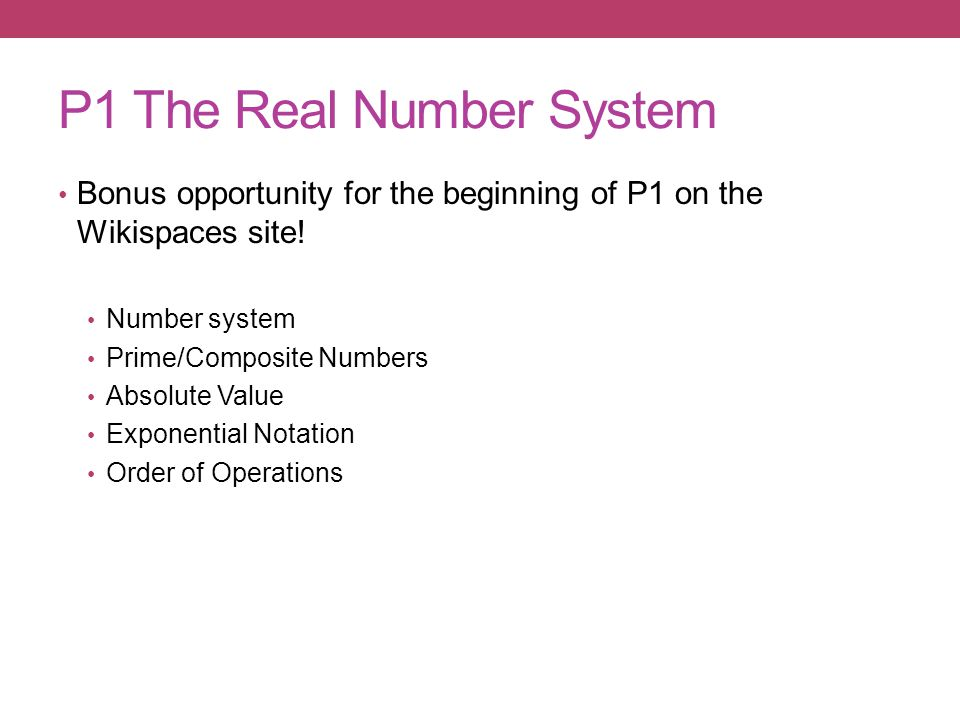 P1 The Real Number System Bonus opportunity for the beginning of P1 on the Wikispaces site.