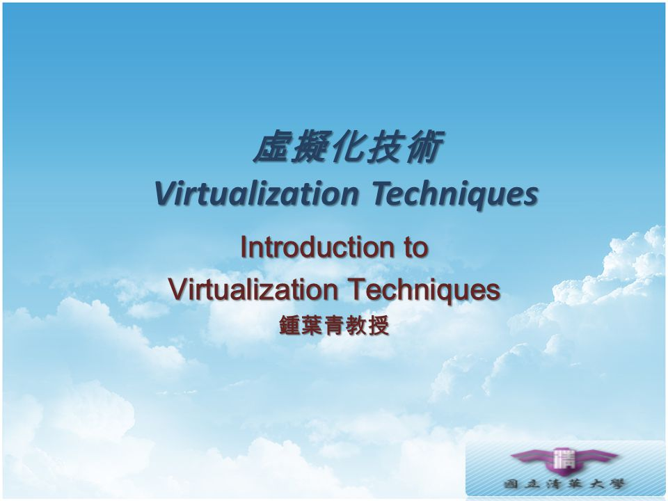 EyeOS : Web Desktop Virtualization eyeOS is a web desktop following the cloud computing concept that seeks to enable collaboration and communication among users.