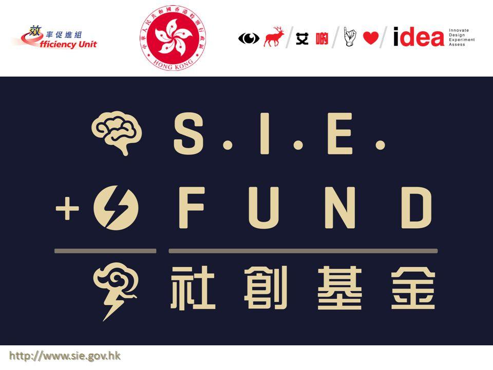 http://www.sie.gov.hk