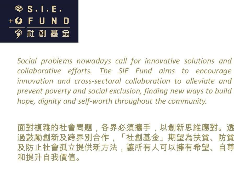 Social problems nowadays call for innovative solutions and collaborative efforts.