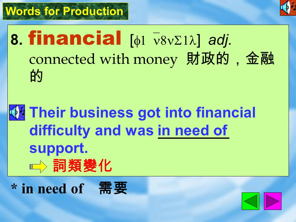 Words for Production 7. means [ minz ] n.