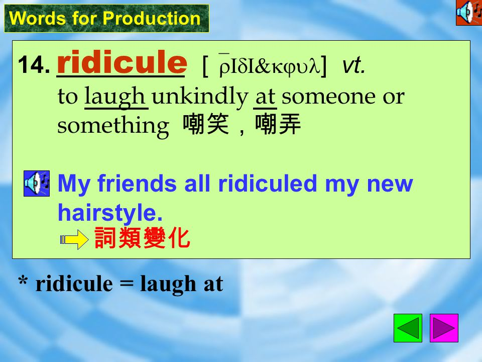 roughly [ `r^flI ] adv.
