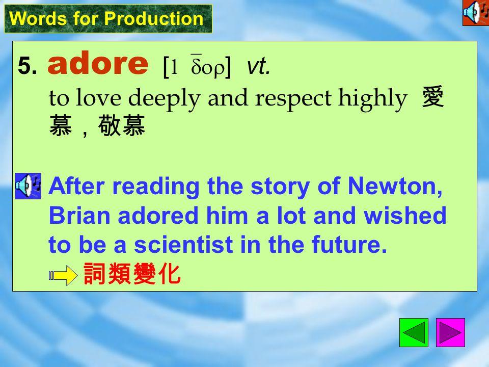Words for Production 4. lovingly [ `l^vI9lI ] adv.
