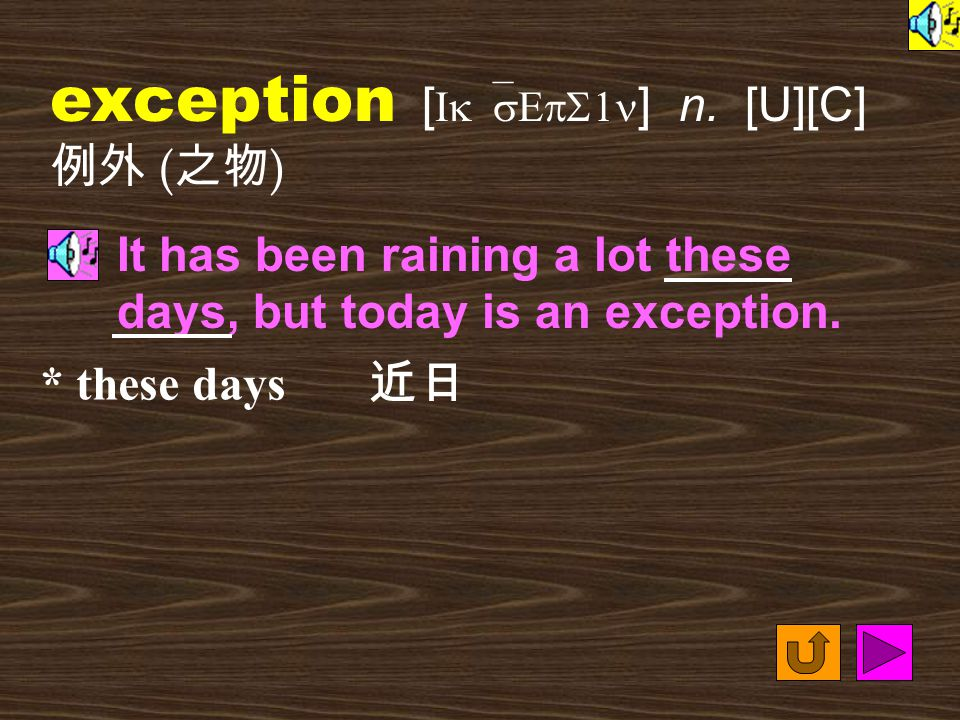 Words for Production 6. exceptional [ Ik`sEpS1nL ] adj.