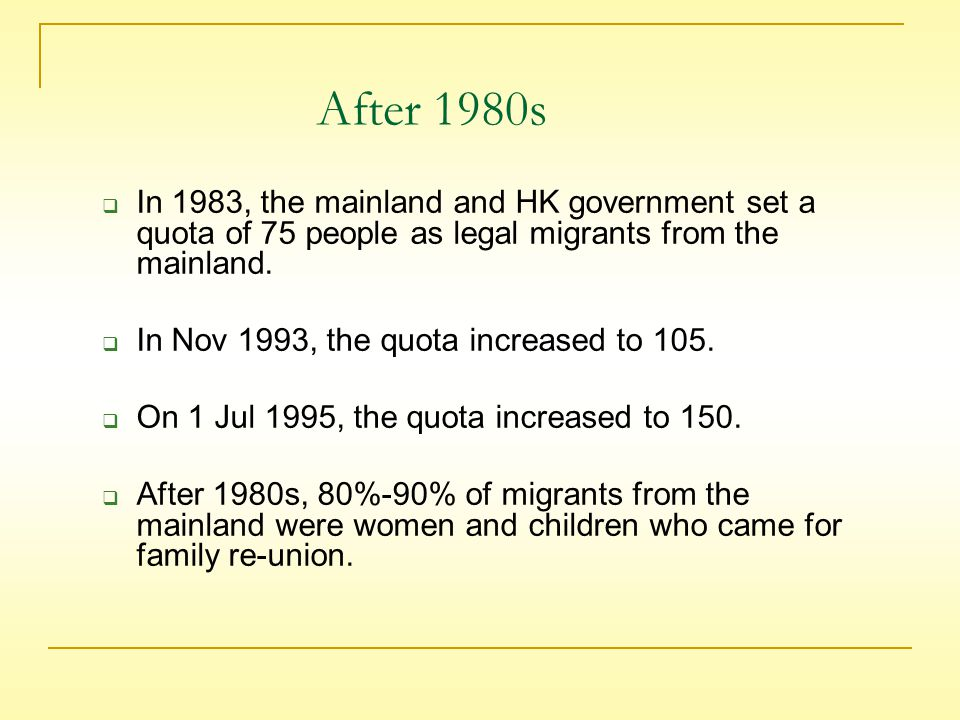 Education problem: The influx of migrants into Hong Kong led to the shortage in number of schools and school places.