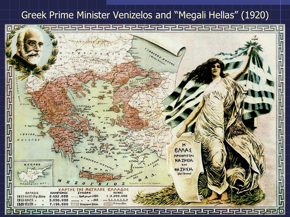 "Greek Prime Minister Venizelos and ""Megali Hellas"" (1920)"