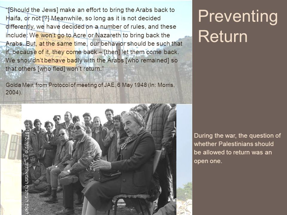 "1973, רון פרנקל, לשכת העיתונות הממשלתית ""[Should the Jews] make an effort to bring the Arabs back to Haifa, or not [?] Meanwhile, so long as it is not"