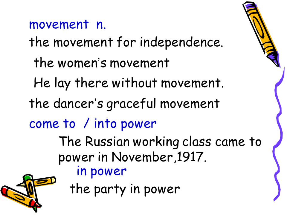 movement n. the movement for independence. the women ' s movement He lay there without movement.