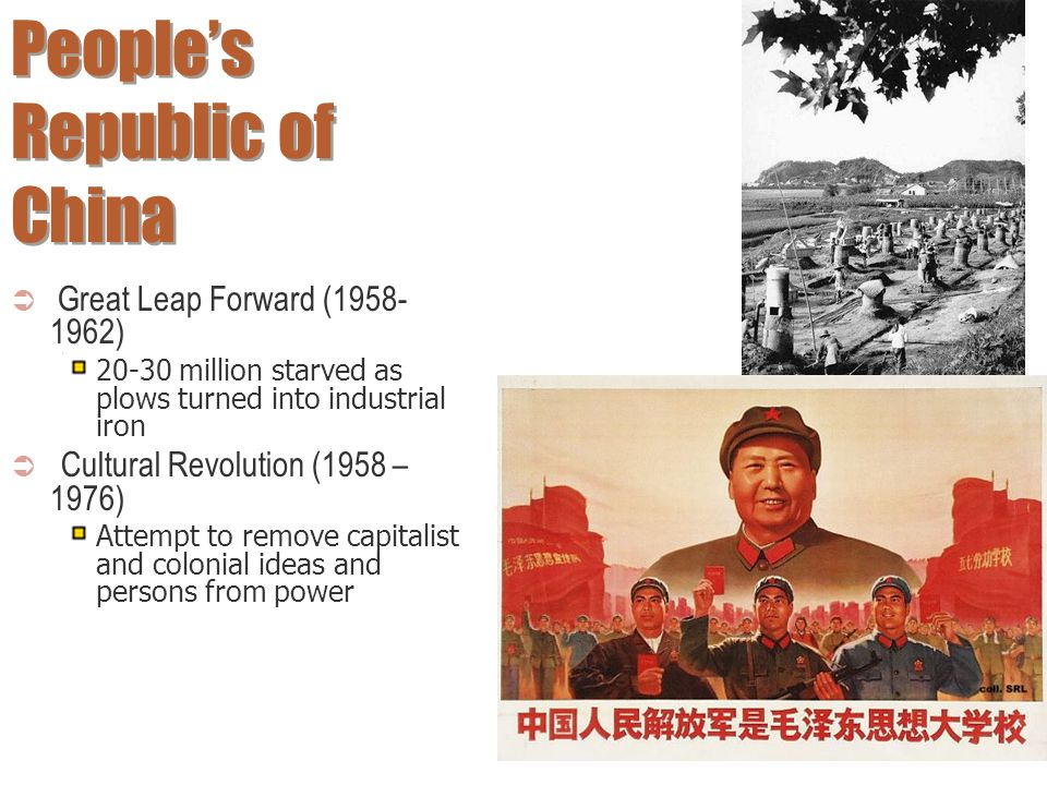 People's Republic of China  Great Leap Forward (1958- 1962) 20-30 million starved as plows turned into industrial iron  Cultural Revolution (1958 –