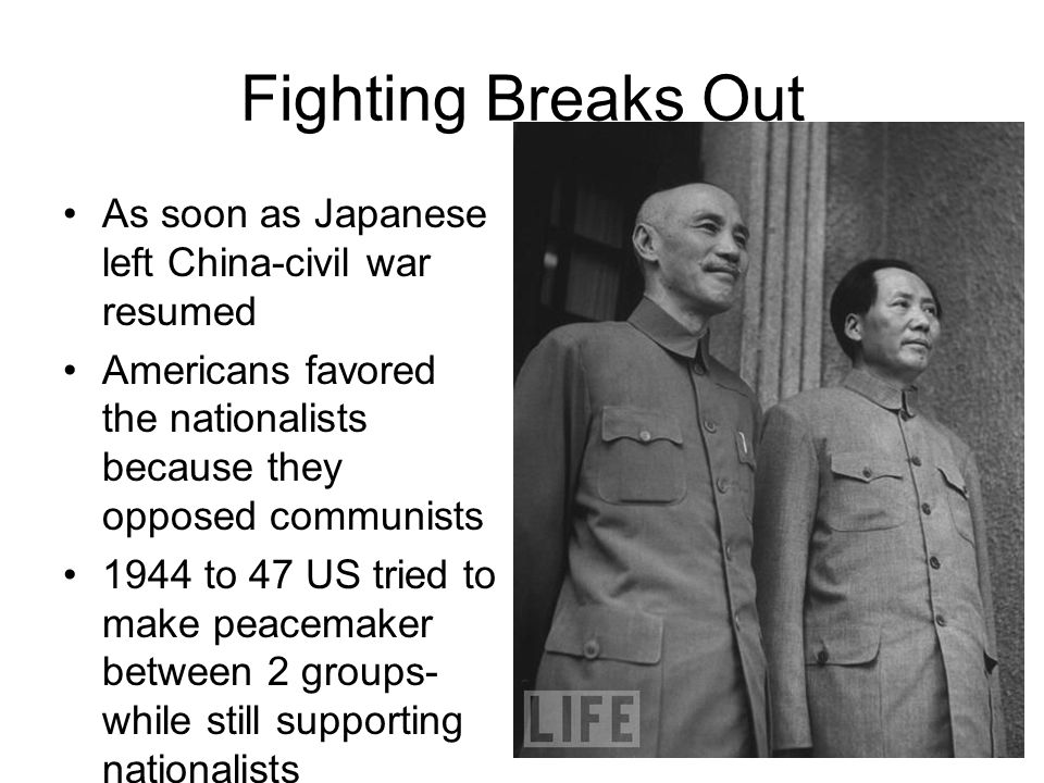 Fighting Breaks Out Truman refused to commit American soldiers US sent $2 billion worth of military equipment and supplies