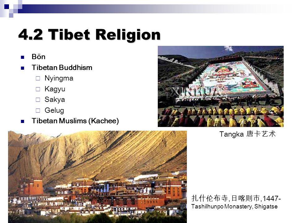4.2 Tibet Religion Bön Tibetan Buddhism  Nyingma  Kagyu  Sakya  Gelug Tibetan Muslims (Kachee) 扎什伦布寺, 日喀则市,1447- Tashilhunpo Monastery, Shigatse Tangka 唐卡艺术