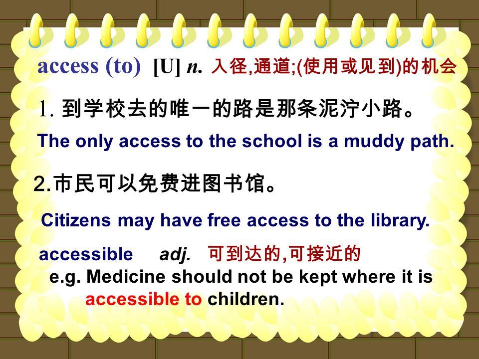 access (to) [U] n. 入径, 通道 ;( 使用或见到 ) 的机会 1.