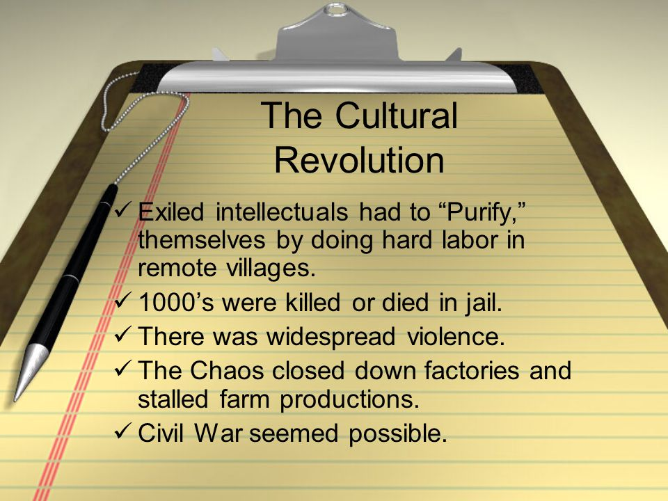 """The Cultural Revolution Exiled intellectuals had to """"Purify,"""" themselves by doing hard labor in remote villages. 1000's were killed or died in jail. T"""