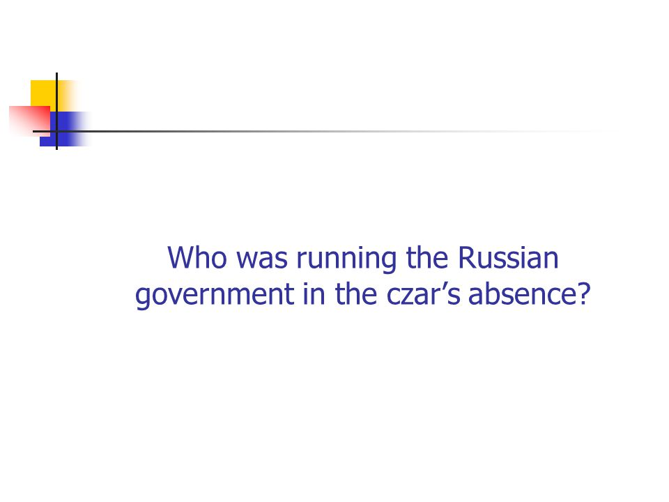 Who was running the Russian government in the czar's absence?