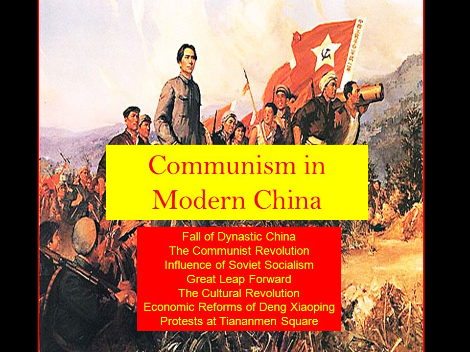 Objective Students will be able to analyze the effects of communism in China by writing a paragraph summary.