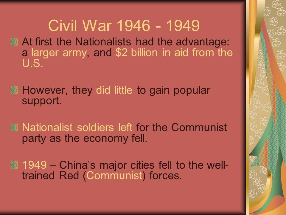 ******** You Tube: China Under Mao – Great Leap Forward 12:57