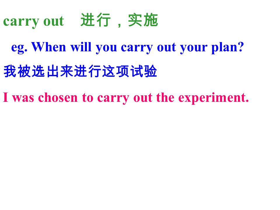 qualification 资格,条件 qualify v. 使有资格 be qualified for sth./to do sth.
