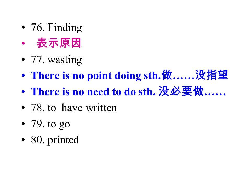 71. left since 引导的复合句中,主句可用完成时 e.g. It is/ has been a long time since he left.
