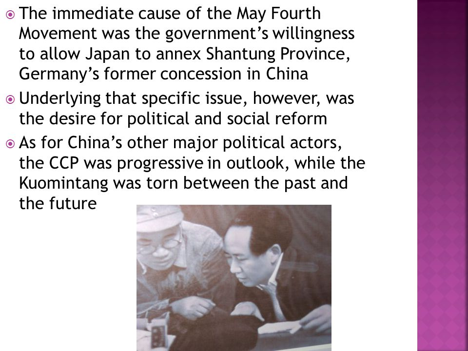  By the mid-1920s, the real political forces in China were the Nationalists and the Communists  From 1923 through April 1927, both parties had cooperated to drive warlords and foreign powers out of China  Sun Yat-sen died of cancer, leaving the leadership of the Kuomintang to Chiang Kai-shek (Jiang Jieshi), a Western- educated officer who was also farther to the right than Sun had been  By early 1927, the Nationalist-Communist alliance, in its Northern Expedition, had gained control of all China south of the Yangtze River, including the major cities of Shanghai and Nanjing